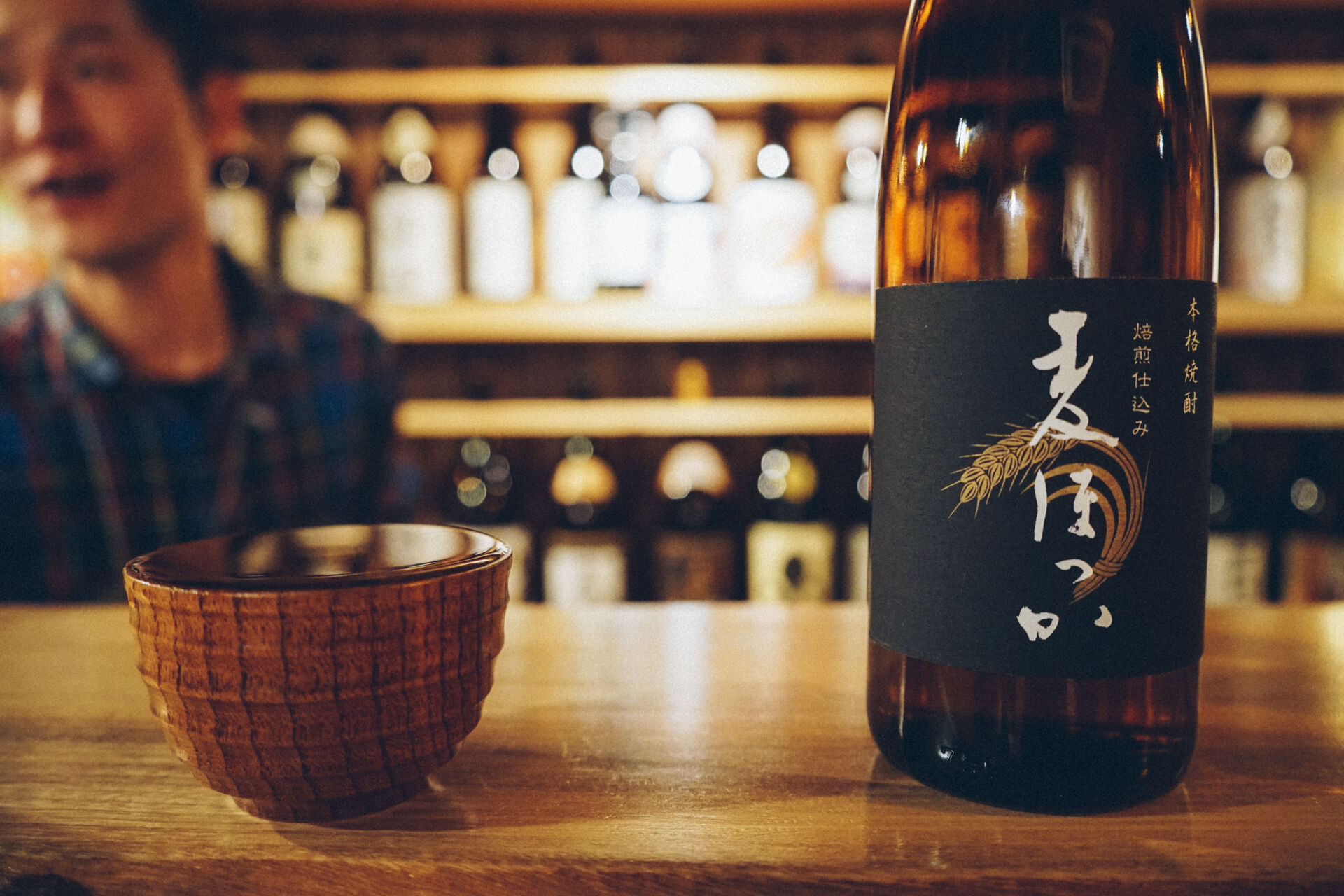 Discover the shōchū in good company